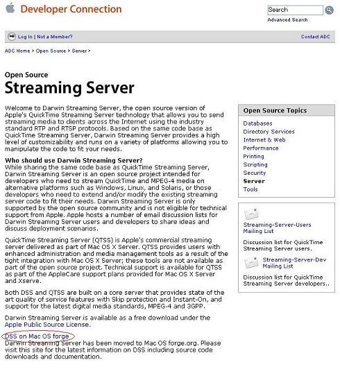 アップル、「Darwin Streaming Server」をアップ …
