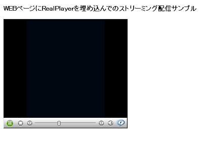 streaming_test00.jpg