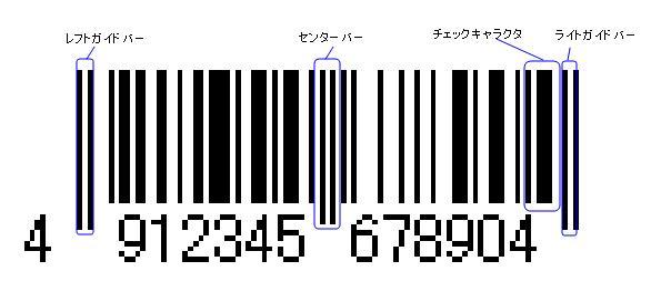 formatJan13-1.jpg