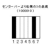 formatJan13-2.jpg