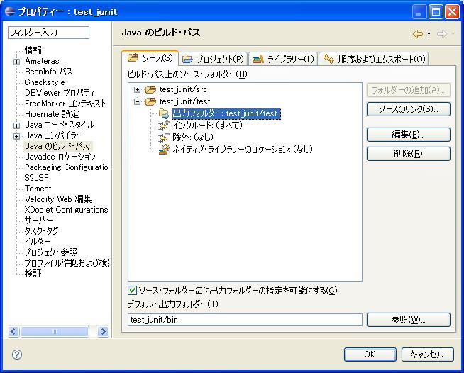junit_init.jpg