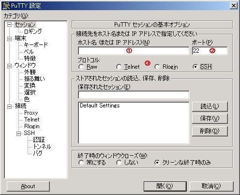 putty5.jpg