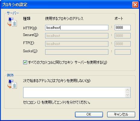 proxomitron01.jpg